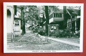 Early Epworth Park Photo b