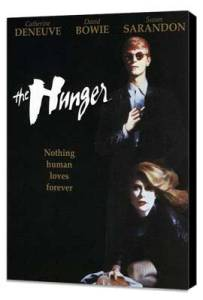 the-hunger-movie-poster-1983
